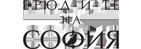 etiudite-logo