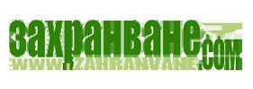 zahranvane-logo