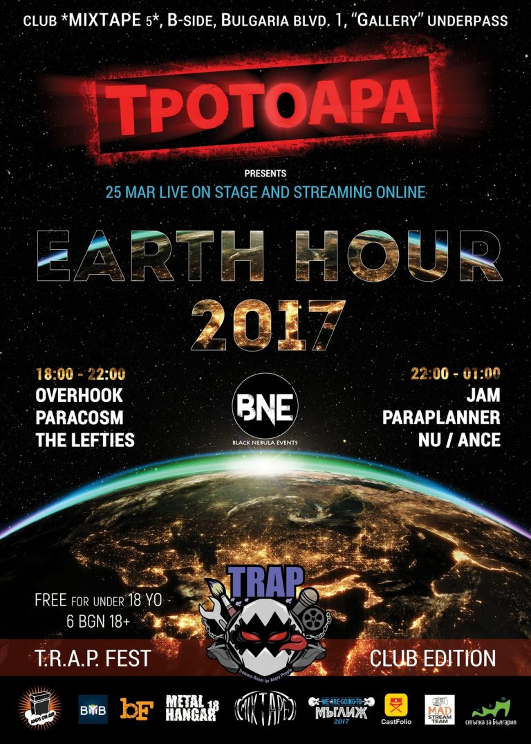 poster 01 - earth hour02