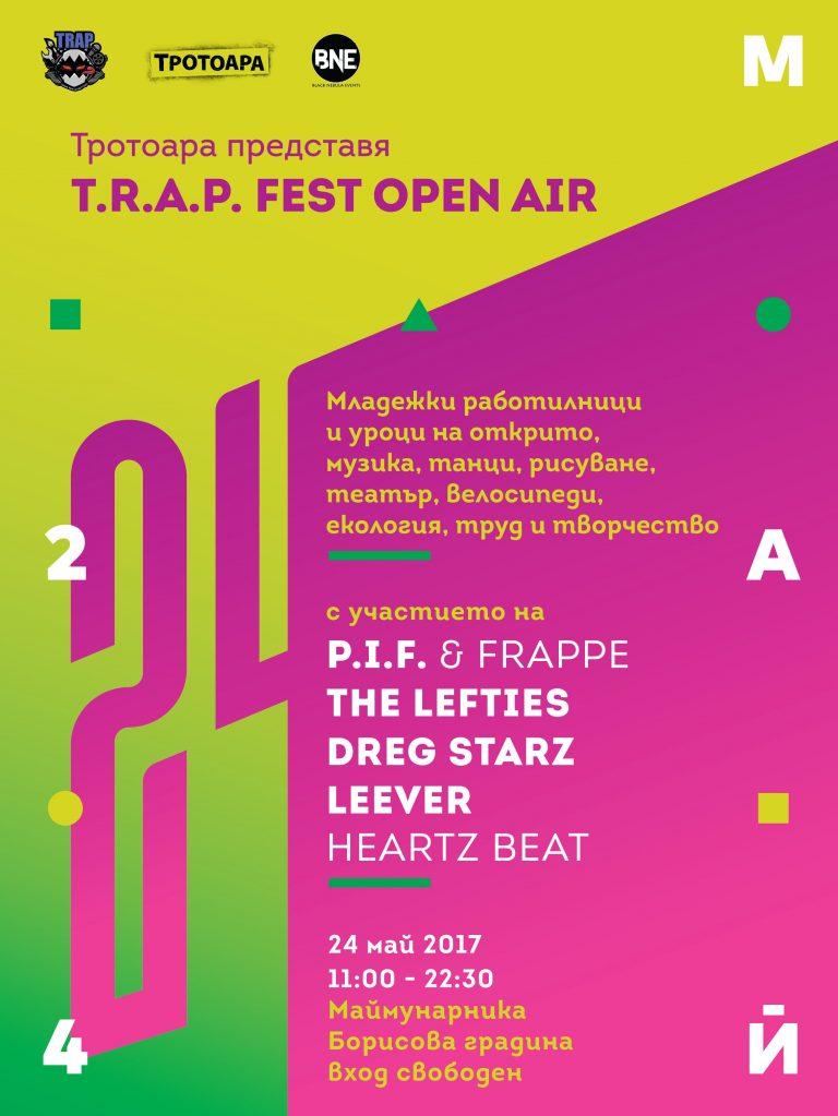 T.R.A.P fest_Poster_final