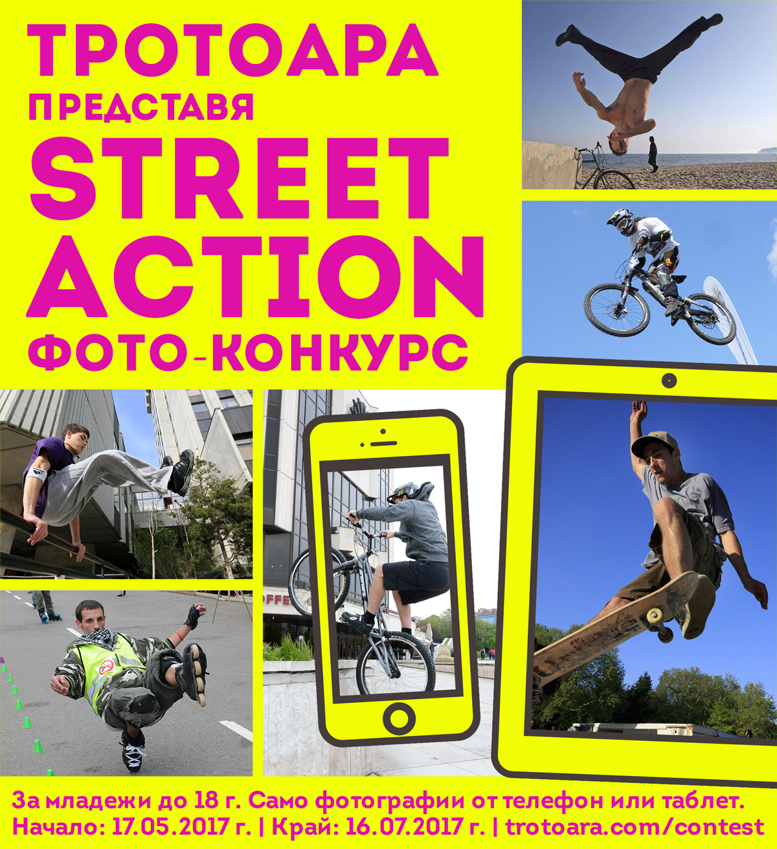 photo-contest-cover