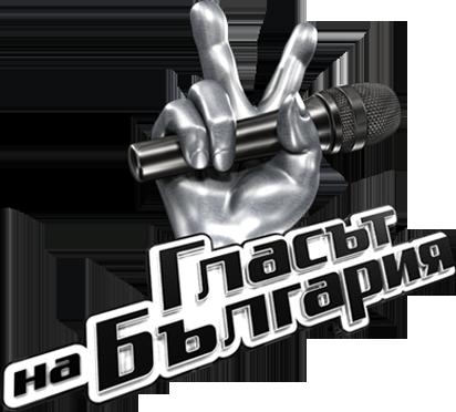 glasat_logo_2017